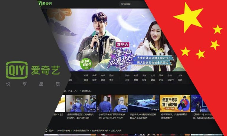 How to Watch IQIYI Outside China in 2021