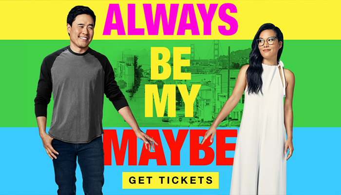 Always Be My Maybe (2019)